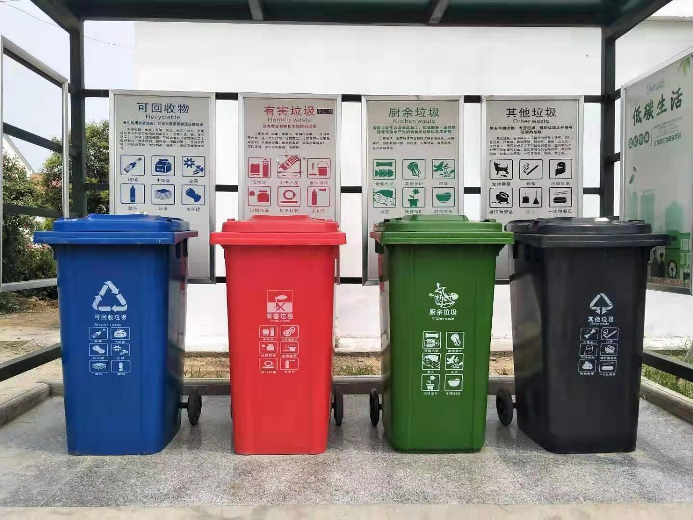 户外塑料垃圾桶 小区室外塑料垃圾桶 街道环卫垃圾桶河南