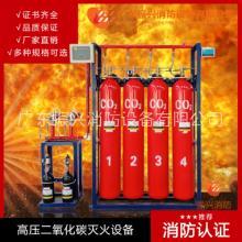 高压气体二氧化碳 气体灭火装置系统图片