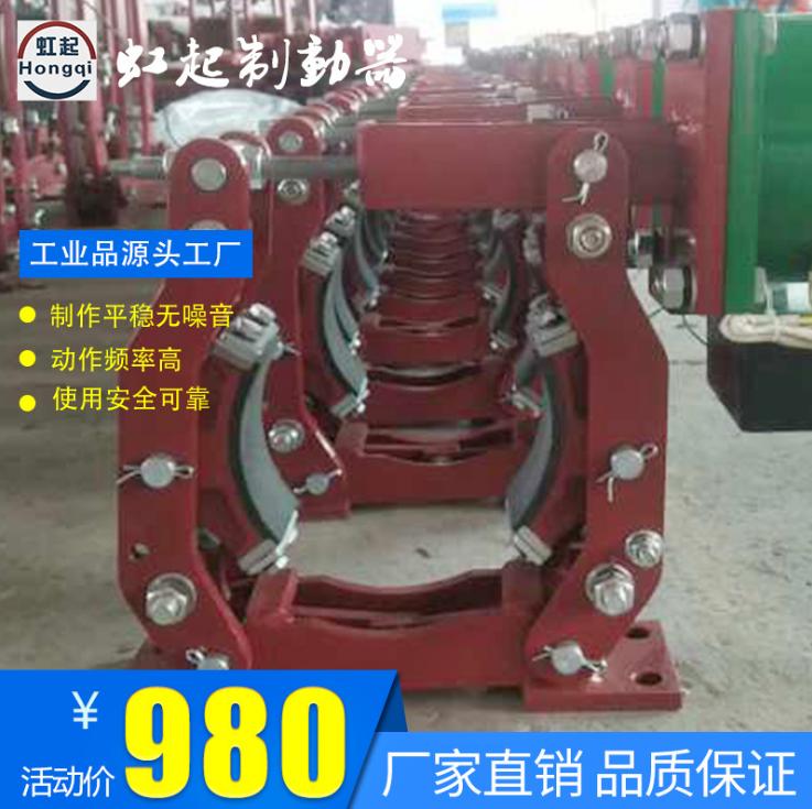 MW160-80电磁铁鼓式制动器_电磁制动器_电磁块式制动器