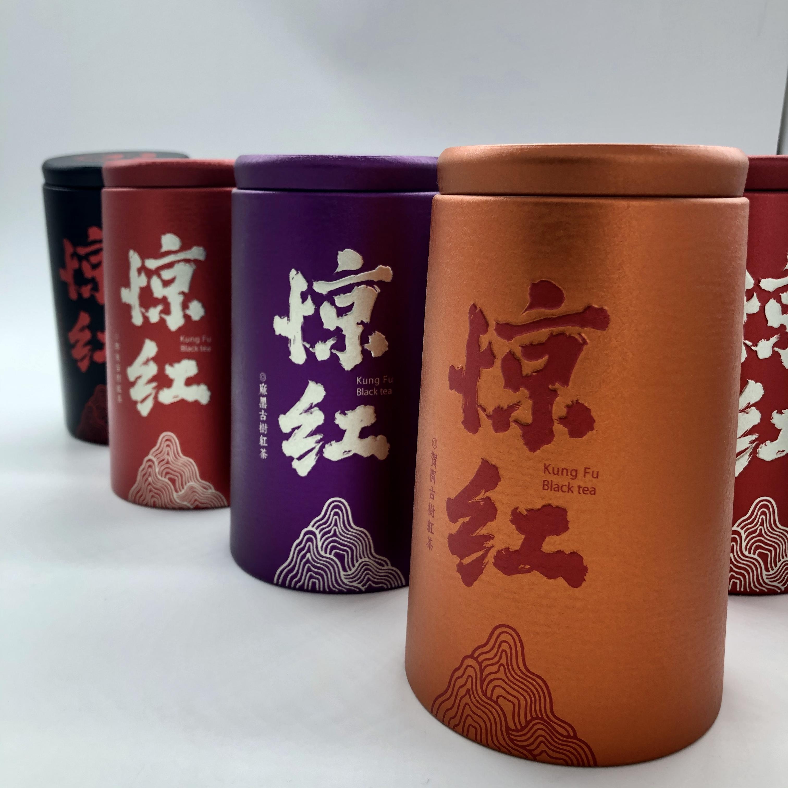 东莞红茶茶叶罐厂家—供应商-批发
