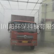 车辆消毒通道,全自动喷雾汽车消毒设备批发