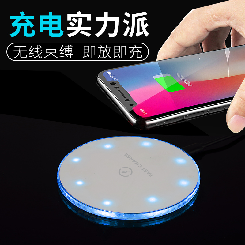 定制QI快充手机无线充电器 适用苹果华为10W圆形桌面无线充发光