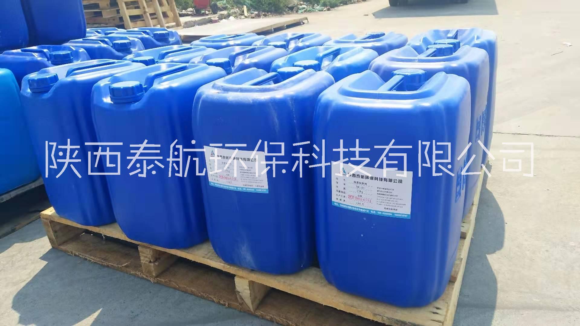 四合一磷化液销售