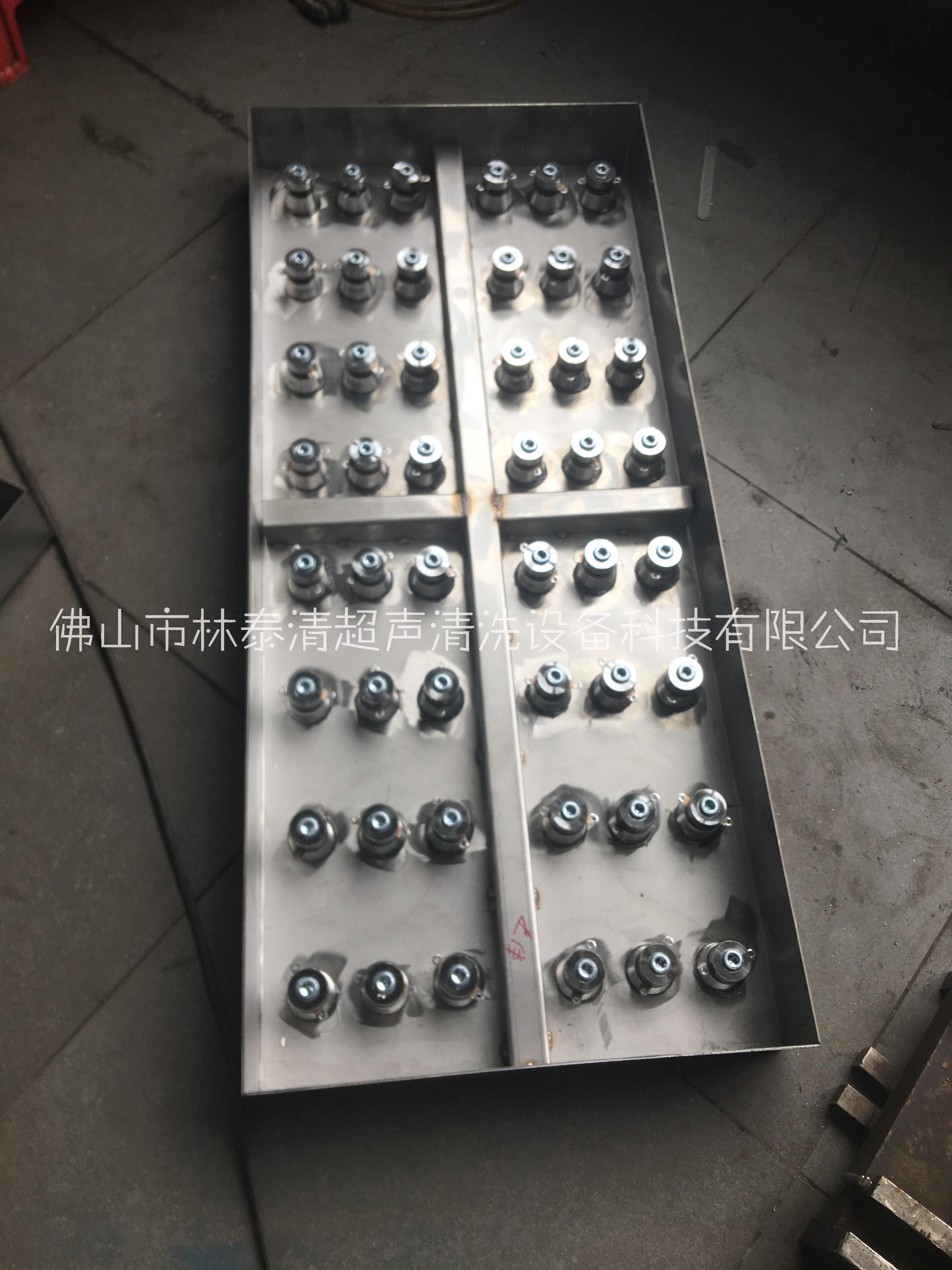 佛山悬挂式超声波震板厂家  投入式超声波震板