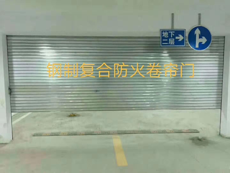 广东钢质防火卷帘门价格,玻璃防火门厂家