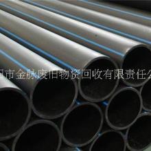 沈阳钢管回收铁管回收架子管回收无缝管高价回收