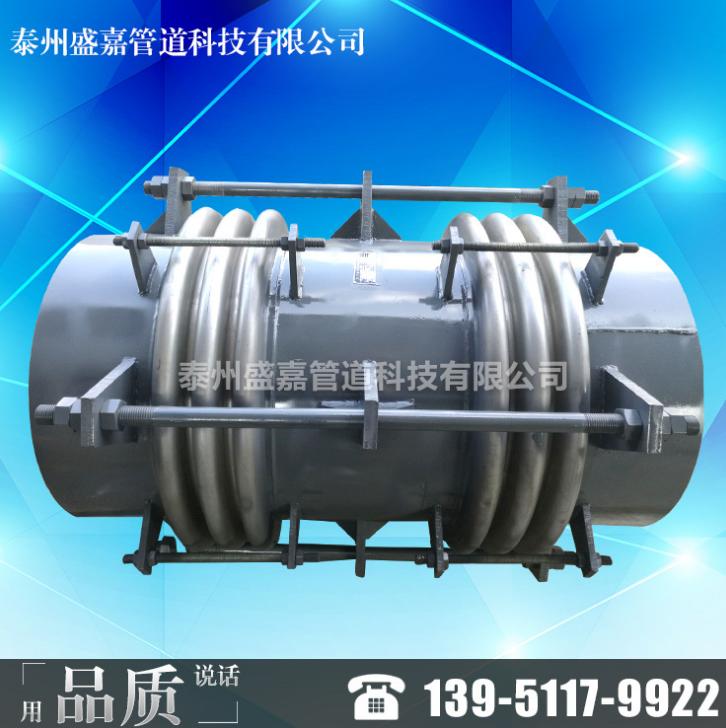 厂家直销 轴向型复式拉杆膨胀节 管道波膨胀节 膨胀节批发