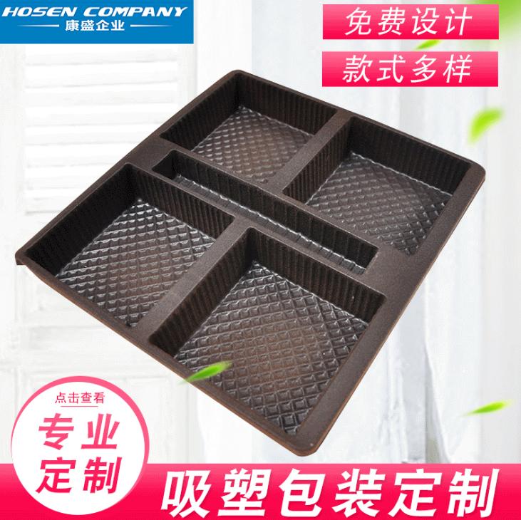 吸塑加工报价_批发_ 吸塑包装厂家_广州吸塑生产_吸塑包装盒 来电咨询享特惠