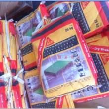 西卡金刚砂供应价格、批发、报价【常州先锋建筑涂装工程有限公司】 原色西卡金刚砂