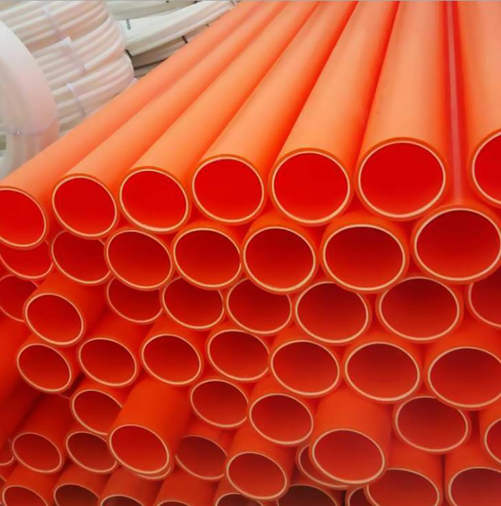 110橘红MPP电力管厂家直销定做MPP电缆保护管价格优惠MPP顶管批发
