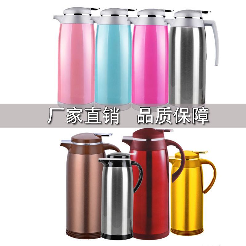 礼品保温壶赠品保温瓶双层玻璃内胆保咖啡壶印字logo暖水壶热水瓶