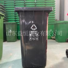 大型环卫垃圾桶价格 户外分类垃圾桶厂家图片