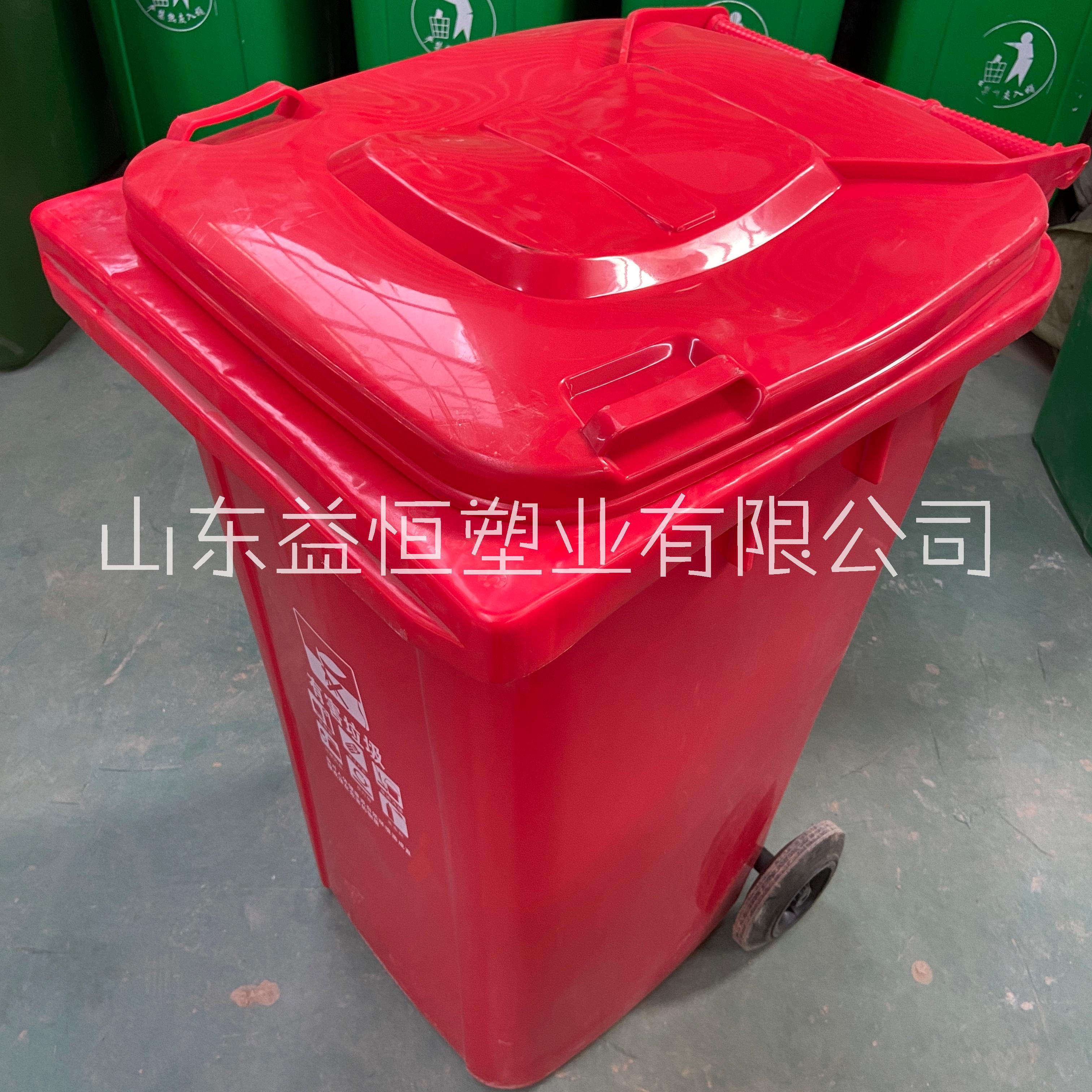 户外塑料垃圾桶 240L加厚户外环卫挂车垃圾桶带轮带盖益恒厂家批发直销