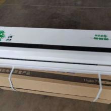 壁挂式风机盘管 两排管风机盘管 家用壁挂式风机盘管图片