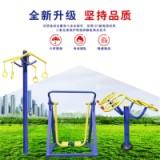 社区健身器材厂家+价格+供应商