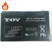 防盗报警主机 通用型 兼容其他品牌 备用电池12V/7AH电池批发
