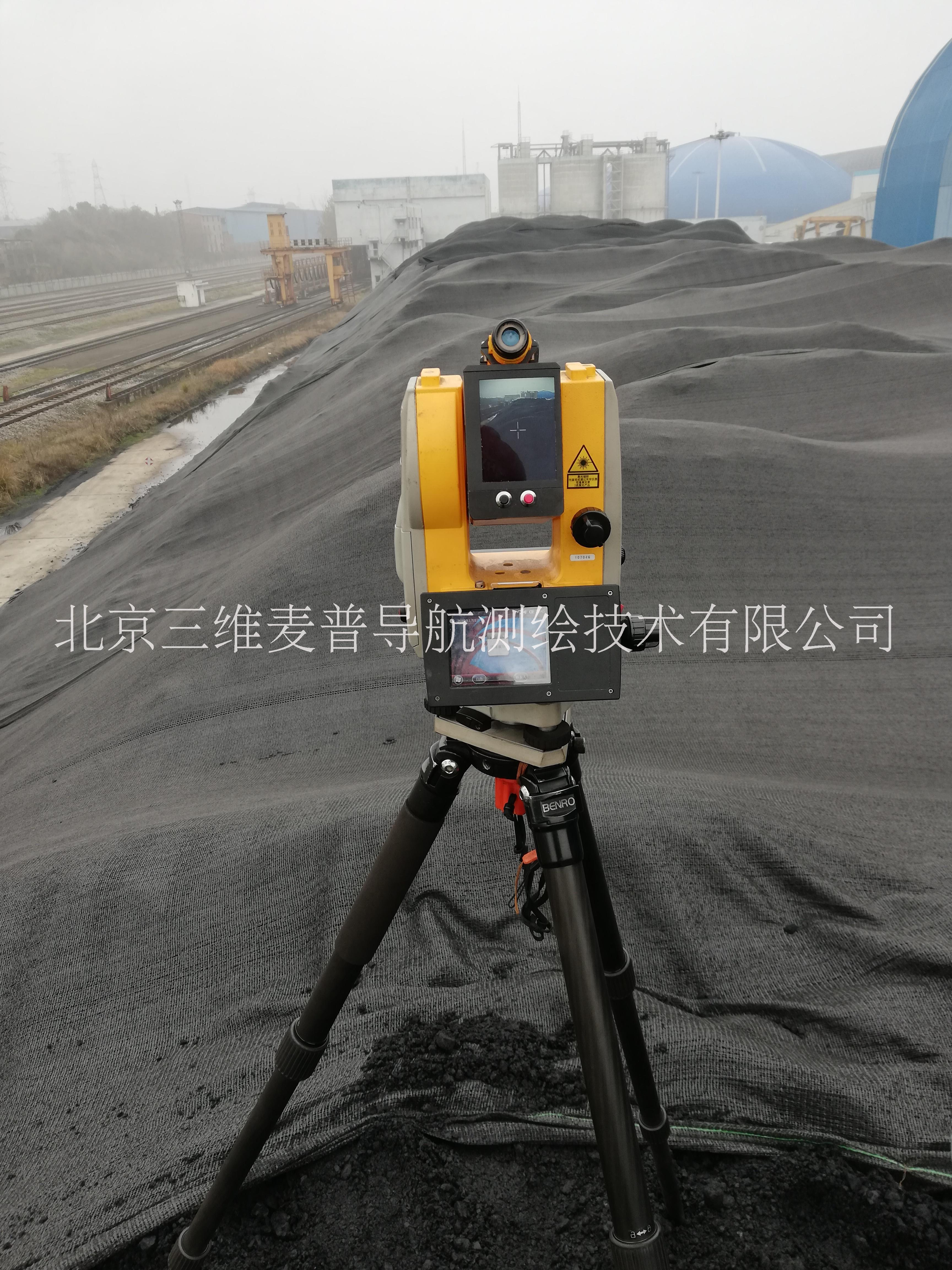 SW31便携式激光盘煤仪盘料仪散料库存盘点土石方量测量