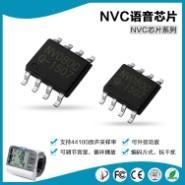 九芯语音芯片NVC系列语音IC图片