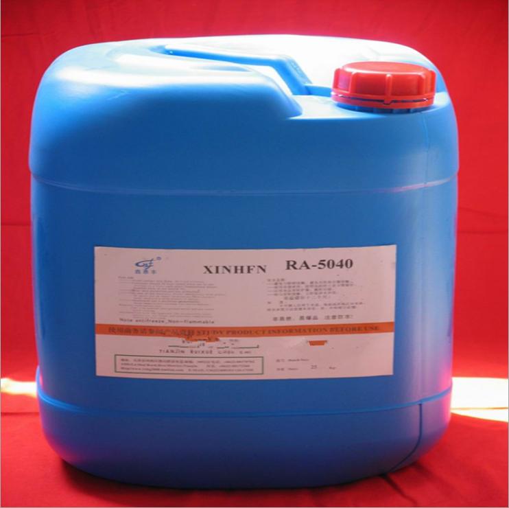 5040分散剂@5040水溶涂料用分散剂@5040颜料填料厂家