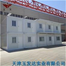 箱式房临时建筑房屋图片