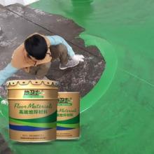 环氧地坪哪家好 佛山车间环氧树脂地坪漆厂家 地卫士地坪漆