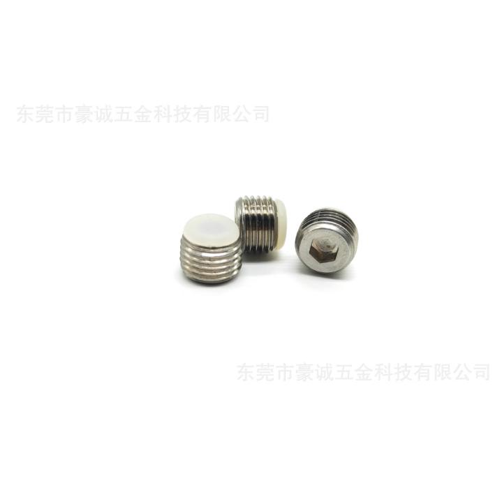 胶垫螺丝生产厂家  胶垫螺丝哪家好 东莞胶垫螺丝