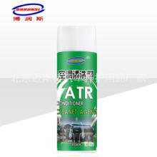 汽车空调泡沫清洗剂丨OEM代工丨汽车养护用品厂家图片