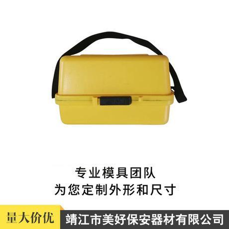 仪器箱 厂家批发塑料测绘箱 五金工具箱优质供应商
