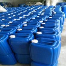 湖南锅炉清洗剂厂家-湖南锅炉除垢剂价格-长沙兆冠环保科技有限公司图片