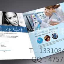深圳公司企业画册设计印刷 公司集团画册生产印刷批发