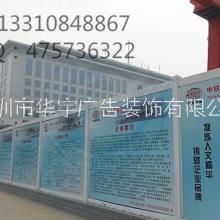 工地广告物料喷绘制作 深圳前海户外围挡广告喷绘制作批发