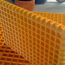 玻璃钢格栅 玻璃钢格栅盖板生产-批发-供应批发