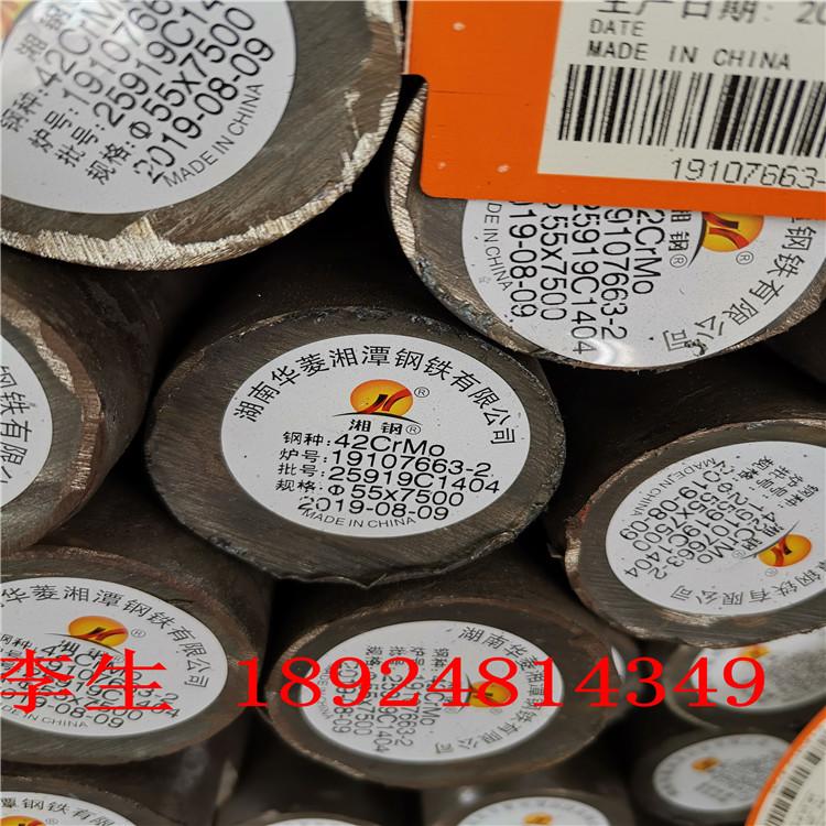 广东佛山20crmnti中山20crmo,35crmo,42crmo,38crmoal优质合金结构钢,60si2mn