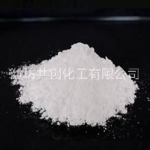 一水硫酸镁 一水硫酸镁报价可用作肥料