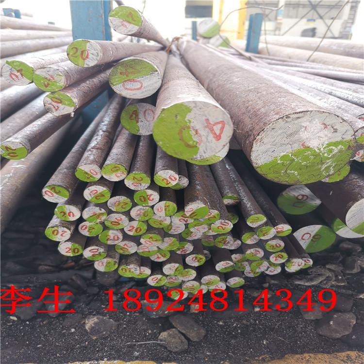 广西南宁现货供应42crmo圆钢20cr, 40cr, 20crmo,