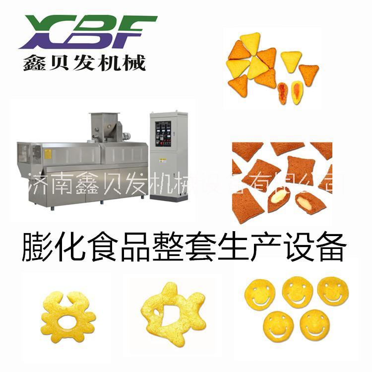 妙脆角3D立体膨化食品生产设备 三角片生产线 多力多滋生产设备 膨化食品机械整套加工设备