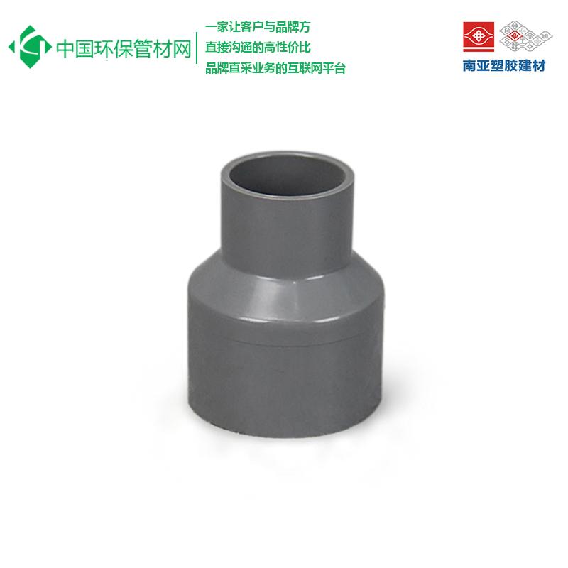 南亚PVC大小头 南亚PVC直通 南亚PVC异径直通  PVC直通 PVC大小头