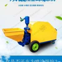双缸柱塞式喷涂机供应商  双缸柱塞式喷涂机生产厂家 河北双缸柱塞式喷涂机