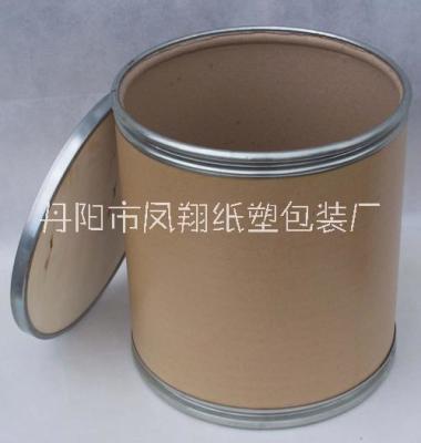 纸桶包装桶图片/纸桶包装桶样板图 (3)