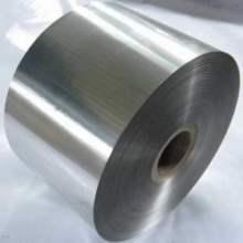 8011铝箔 1060铝箔 空调铝箔 H18硬态/O态软料铝箔 大量现货铝箔 铝箔现货厂家
