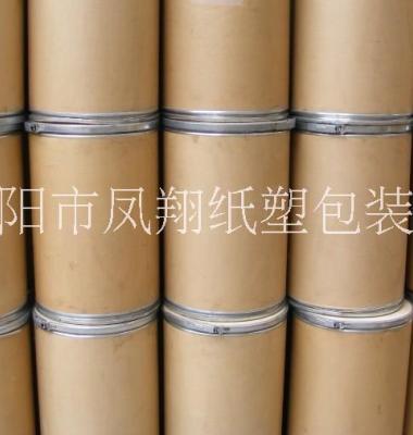 纸桶包装桶图片/纸桶包装桶样板图 (1)