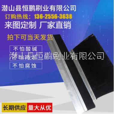 砖机条刷,钢丝条刷,塑料条刷 条刷厂家 毛刷条 条刷价格