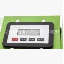 LCD显示打栶机计数器 计数器 打栶机计数器 小型计数器 自动计数器 全自动计数器