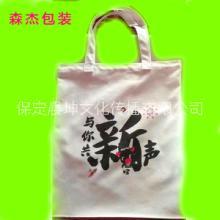 纯棉帆布袋 礼品袋 设计加印logo  购物袋广告宣传袋子图片