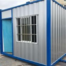 珠海市集装箱房 住人集装箱 实惠出租出售图片