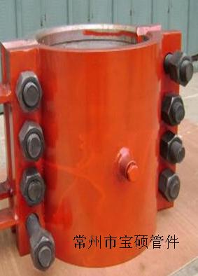 耐高压哈夫节  任意规格耐高压抢修节  定做耐高压管道堵漏器抢修抱箍