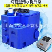 別墅地下室污水提升器、別墅污水提升器、負一層污水提升器圖片