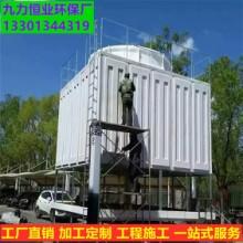 写字楼逆流式冷却塔 横流式冷却塔厂家 商用闭式冷却塔安装厂家批发