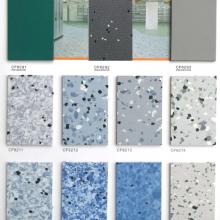 永久性防静电地板 PVC防静电地板 沈阳防静电地板厂家批发