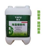 雅夫海藻糖醇钙保花保果防裂果螯合液体钙肥
